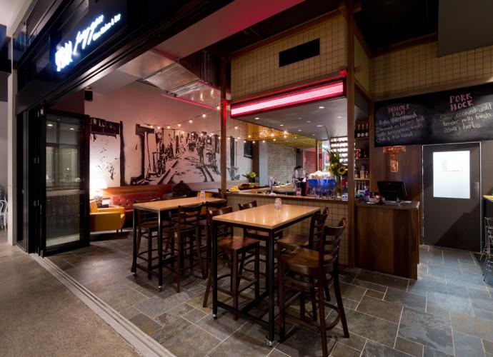 Peng You Restaurant <br ⁄>  Altran
